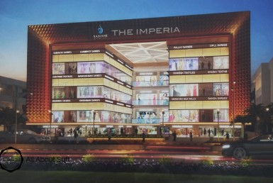 The Imperia